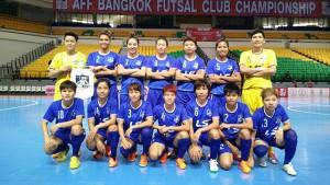 Các đội nam, nữ Thái Sơn Nam cạnh tranh với các CLB Thái Lan ở giải vô địch CLB Đông Nam Á 2016